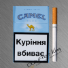 Camel Blue Cigarettes order at Duty Free Price | Dutyfreeking.co