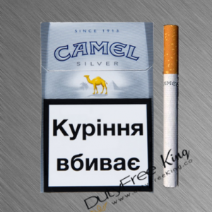 Camel Silver Cigarettes order at Duty Free Price | Dutyfreeking.co