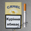 Camel Filters Cigarettes order at Duty Free Price | Dutyfreeking.co