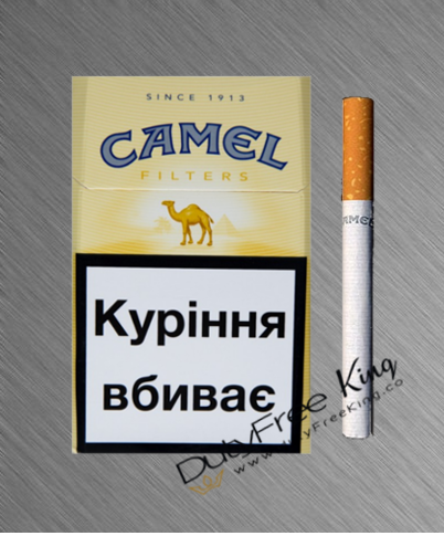How strong are cigarettes Sobranie