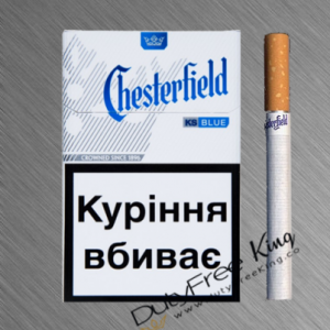 Chesterfield Blue Cigarettes order at Duty Free Price | Dutyfreeking.co