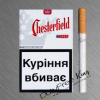 Chesterfield Red Cigarettes order at Duty Free Price | Dutyfreeking.co