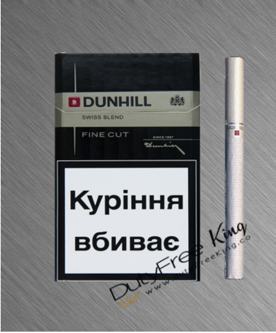 Dunhill Fine Cut Black Cigarettes order at DutyFreePrice | Dutyfreeking.co