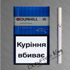 Dunhill Fine Cut Blue Cigarettes order at Duty Free Price | Dutyfreeking.co