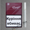 Davidoff Classic Cigarettes order at Duty Free Price | Dutyfreeking.co