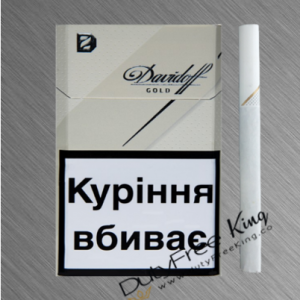 Davidoff Gold Cigarettes order at Duty Free Price | Dutyfreeking.co
