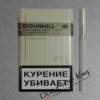 Dunhill Fine Cut White Cigarettes order at DutyFreePrice | Dutyfreeking.co