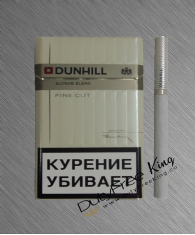 Buy Sobranie in king cigarettes online