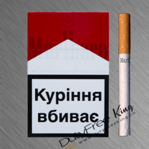 Marlboro Red Cigarettes order online at Duty Free Price