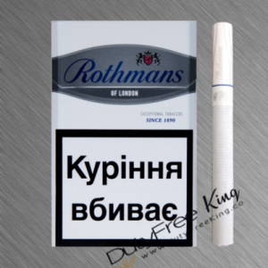 Rothmans Silver Cigarettes order at Duty Free Price | Dutyfreeking.co