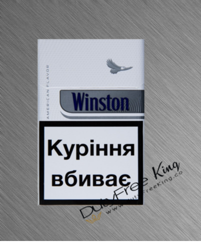 Winston Silver Cigarettes order at Duty Free Price | Dutyfreeking.co