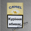 Camel Filter Cigarettes