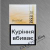 Esse Special Gold slim Cigarettes at Duty Free Price | Dutyfreeking.co