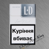 LD silver Cigarettes order at Duty Free Price   Dutyfreeking.co