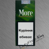 More Menthol Cigarettes 120s order online at Duty Free Price