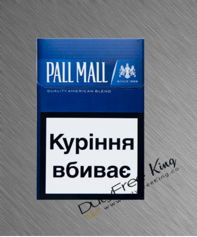 Pall Mall Blue Cigarettes order online at Duty Free Price | Dutyfreeking.co