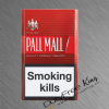 Pall Mall Red Cigarettes