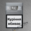 Pall Mall Silver Cigarettes order online at Duty Free Price | Dutyfreeking.co