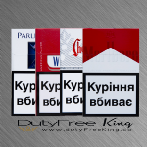 Cigarette sample Carton order online at Duty-Free Price | Dutyfreeking.co