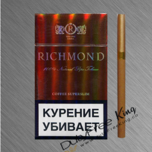 Buy Richmond Coffee cigaretes online | DutyFreeKing