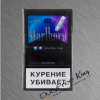 Marlboro Double Mix Cigarettes