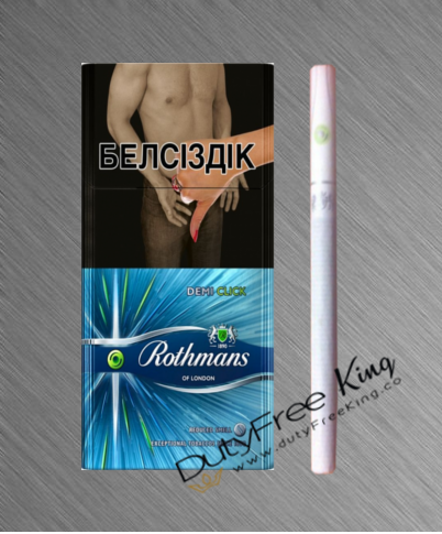 Rothmans Demi Click slim cigarettes