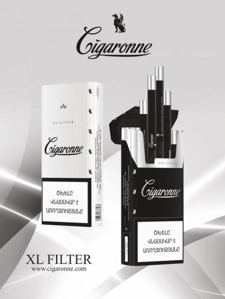 Cigaronne Extra Long