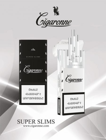 Cigaronne Black Super Slim