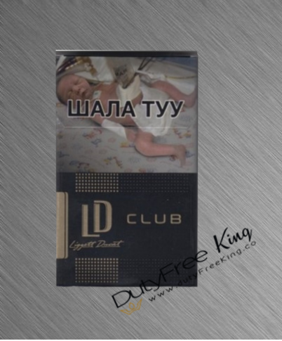 LD Club Gold Cigarettes