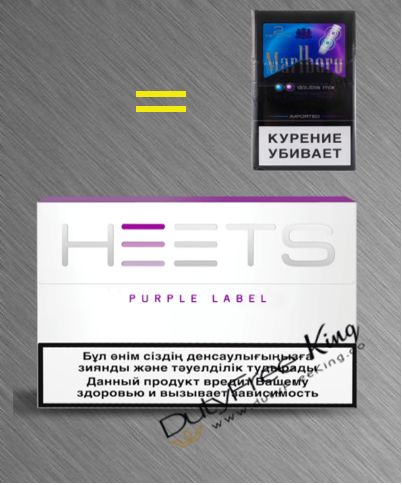 Heets Purple Label order online at Duty Free Price